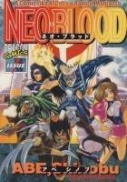 Neo Blood