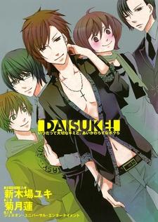 Daisuke!: Itsudatte Taisetsu na Kimi to, Aikawarazu na Bokura