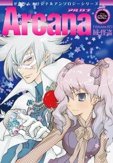 Arcana - Zoku ・ Kaitou