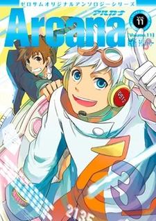 Arcana - Jikanryokou / Time Traveler