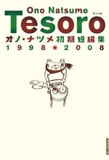 Tesoro - Ono Natsume Shoki Tanpenshuu