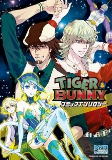 Tiger & Bunny Comic Anthology