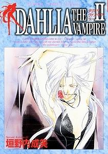 Dahlia the Vampire