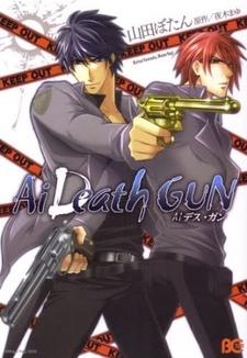 Ai Death Gun