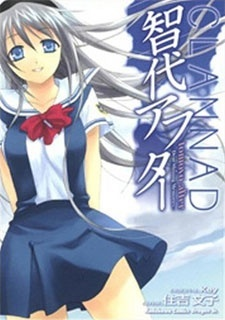 Clannad: Tomoyo After