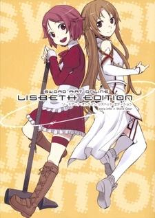 Sword Art Online dj - Lisbeth Edition