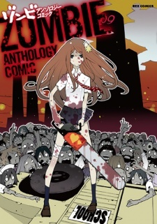 Zombie Anthology Comic