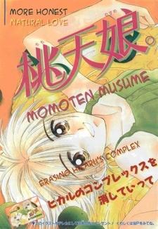 Momoten Musume