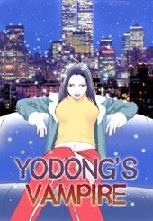 Yodong's Vampire
