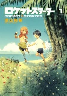 Rocket☆Starter
