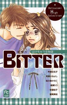 Bitter: Nakechau Koi Monogatari