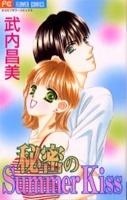 Himitsu no Summer Kiss