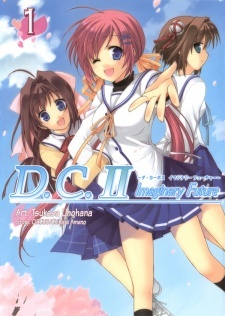 Da Capo II: Imaginary Future