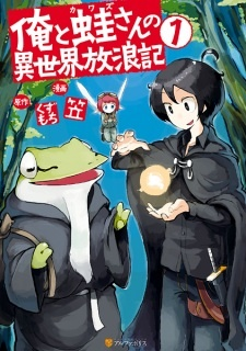 Ore to Kawazu-san no Isekai Hourouki