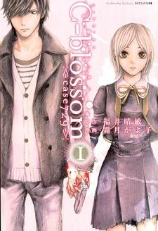 C-blossom: Case 729