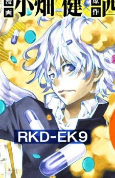 RKD-EK9