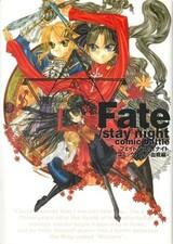 Fate/stay night: Comic Battle
