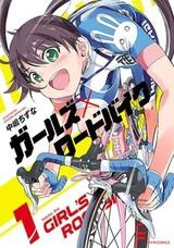 Girl's x Road Bike