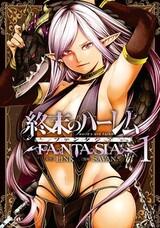 Shuumatsu no Harem: Fantasia