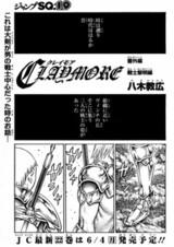 Claymore Bangaihen: Senshi Reimei-hen