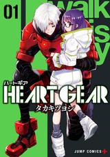 Heart Gear