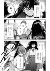 Kuchi ga Saketemo Kimi ni wa