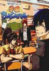 Sengoku Basara Series Official Anthology Comic: Gakuen Basara
