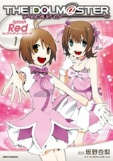 The iDOLM@STER Dearly Stars: Splash Red