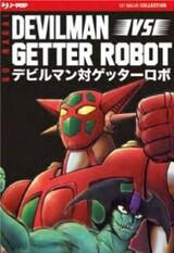 Devilman vs Getter Robo