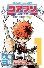 Bleach 4-koma: Komaburi