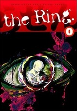 The Ring 0: Birthday