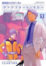 Kidou Senshi Z Gundam: Day After Tomorrow - Kai Shiden no Report yori