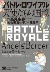 Battle Royale: Tenshi-tachi no Kokkyou
