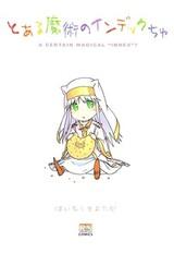Toaru Majutsu no Indexchu