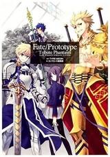 Fate/Prototype: Tribute Phantasm