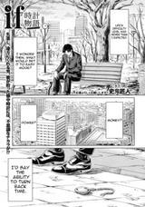 If (Tokei Monogatari)