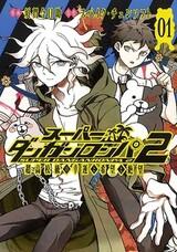 Super Danganronpa 2: Chou Koukou-kyuu no Kouun to Kibou to Zetsubou