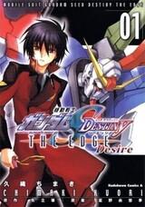 Mobile Suit Gundam SEED Destiny: The Edge Desire