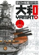 Mugen no Gunkan Yamato
