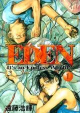 Eden: It's an Endless World!