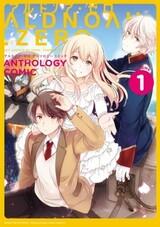 Aldnoah.Zero Anthology Comic
