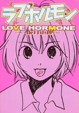 Love Hormone