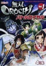 Musou Orochi Battle Royal