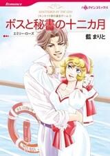 Kincaid-ke no Yuigon Game