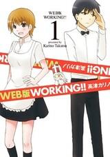 Working!! Web-ban