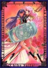 Shoujo Kakumei Utena: Adolescence Mokushiroku