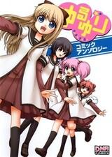 Yuru Yuri Comic Anthology