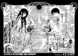xxxHOLiC Tokubetsu-hen