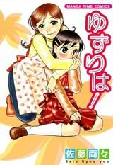 Yuzuriha!