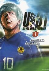 U-31: All You Need Is Football!
